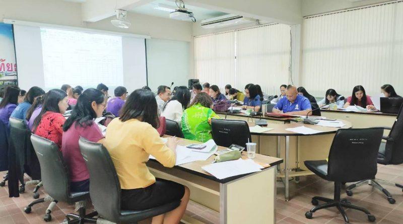 อบรมพัฒนาประสิทธิภาพการปฏิบัติงานด้านการเงินการบัญชีของสถานศึกษา